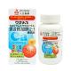 人生製藥 渡邊鈣加鎂2:1膜衣錠